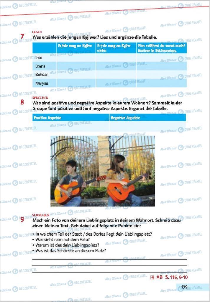 Учебники Немецкий язык 7 класс страница 199