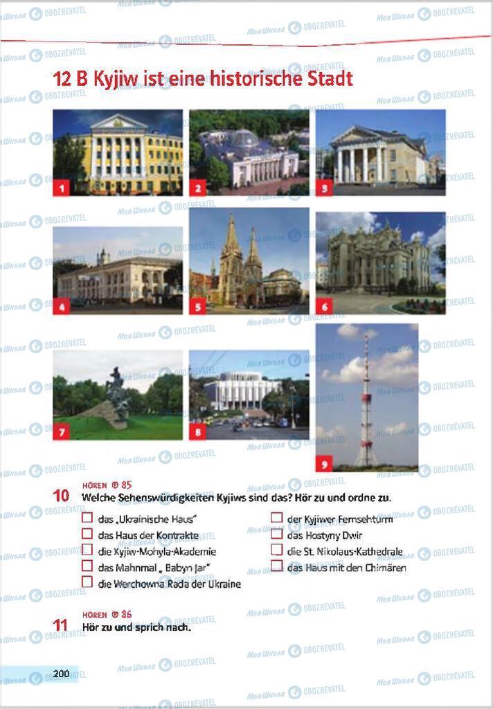 Учебники Немецкий язык 7 класс страница 200