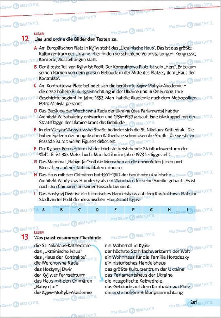 Учебники Немецкий язык 7 класс страница 201