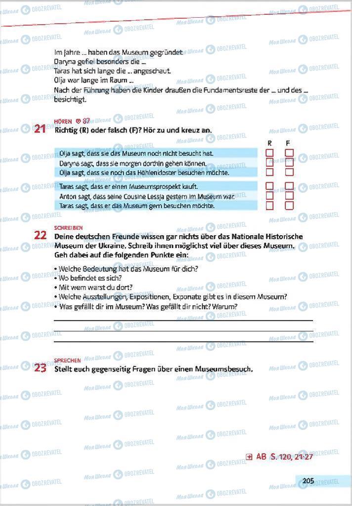 Учебники Немецкий язык 7 класс страница 205