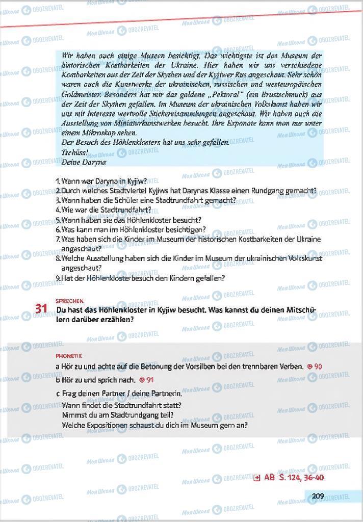 Учебники Немецкий язык 7 класс страница 209