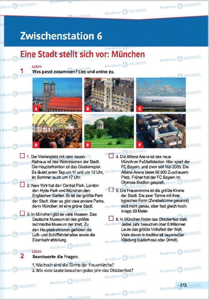 Учебники Немецкий язык 7 класс страница 213