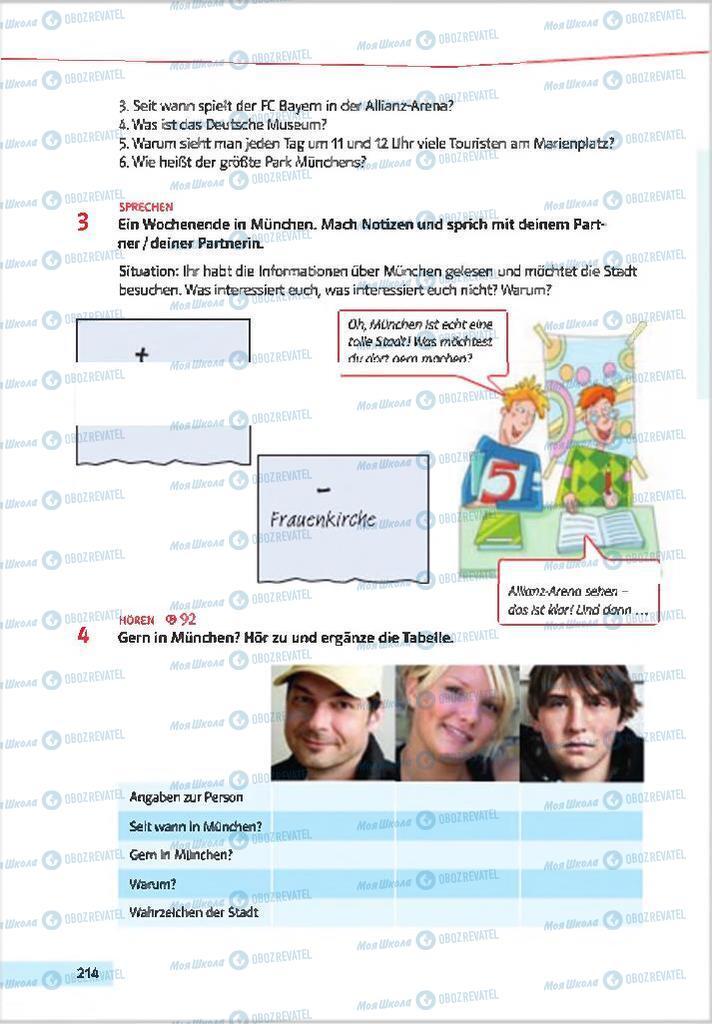 Учебники Немецкий язык 7 класс страница 214