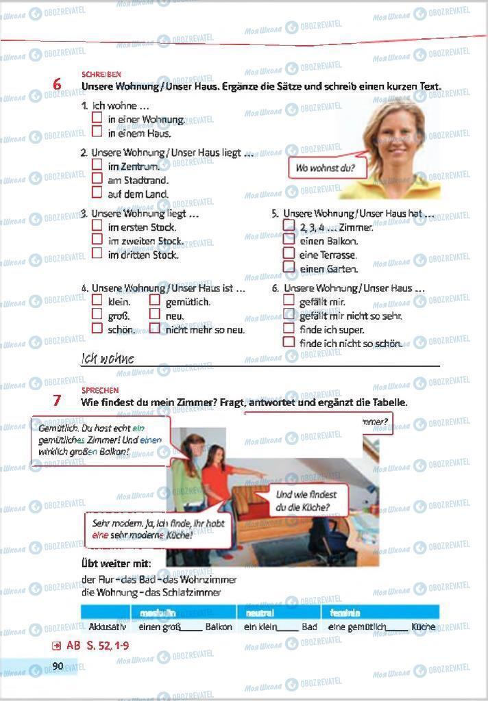 Учебники Немецкий язык 7 класс страница 90