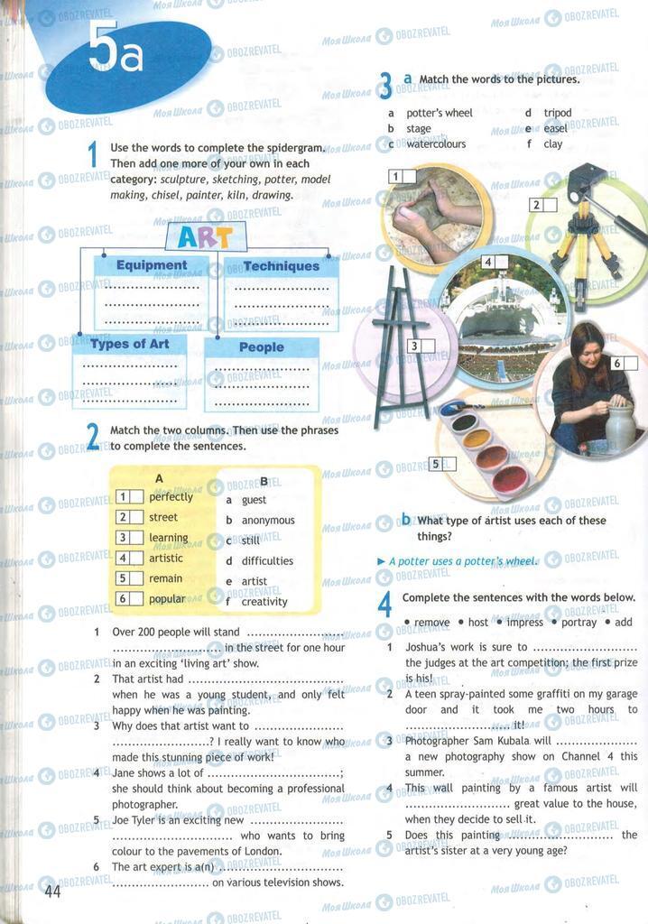 Підручники Англійська мова 9 клас сторінка  44