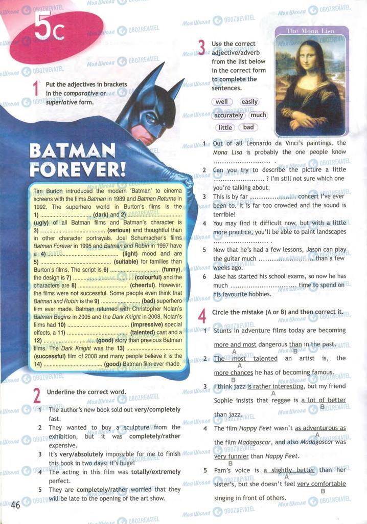 Підручники Англійська мова 9 клас сторінка  46