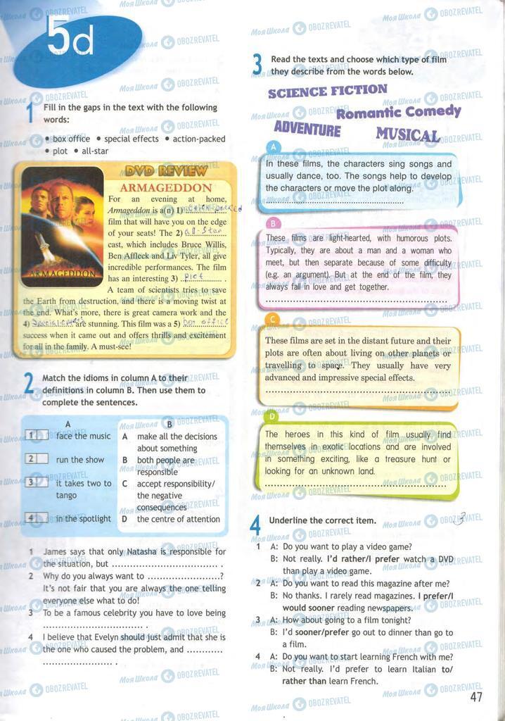 Учебники Английский язык 9 класс страница  47