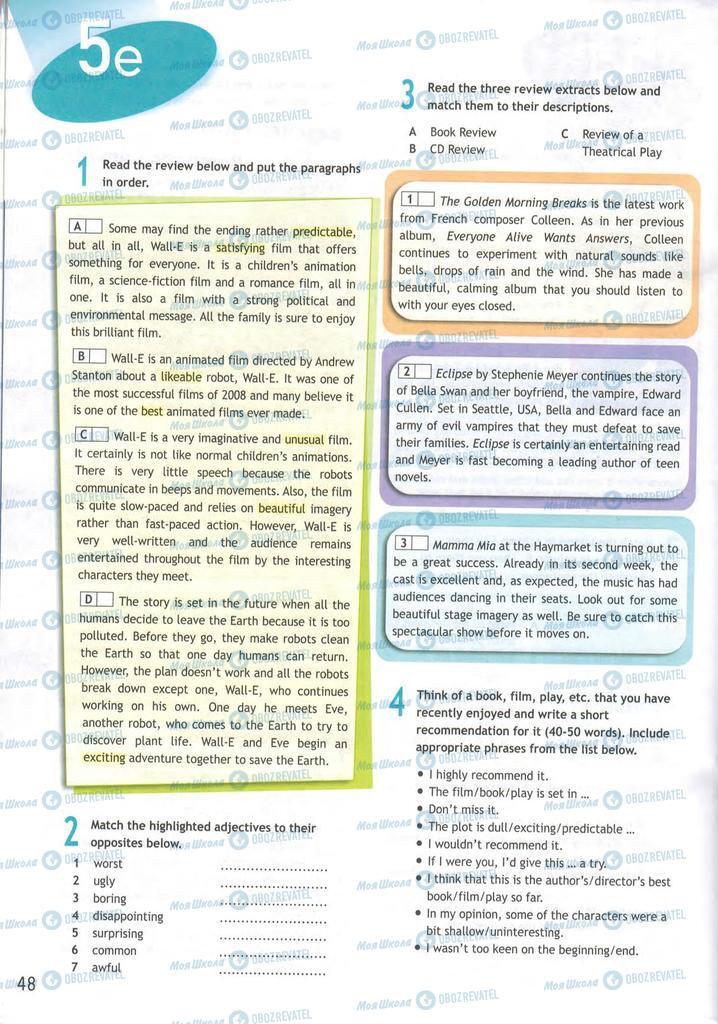 Підручники Англійська мова 9 клас сторінка  48
