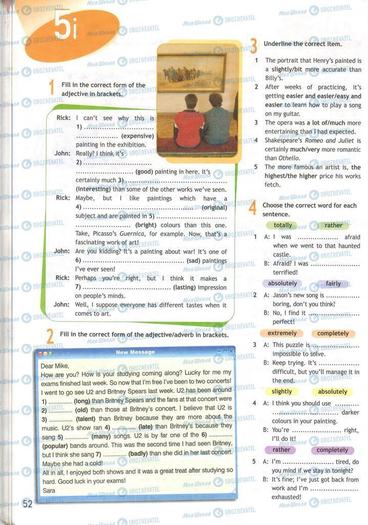 Підручники Англійська мова 9 клас сторінка  52