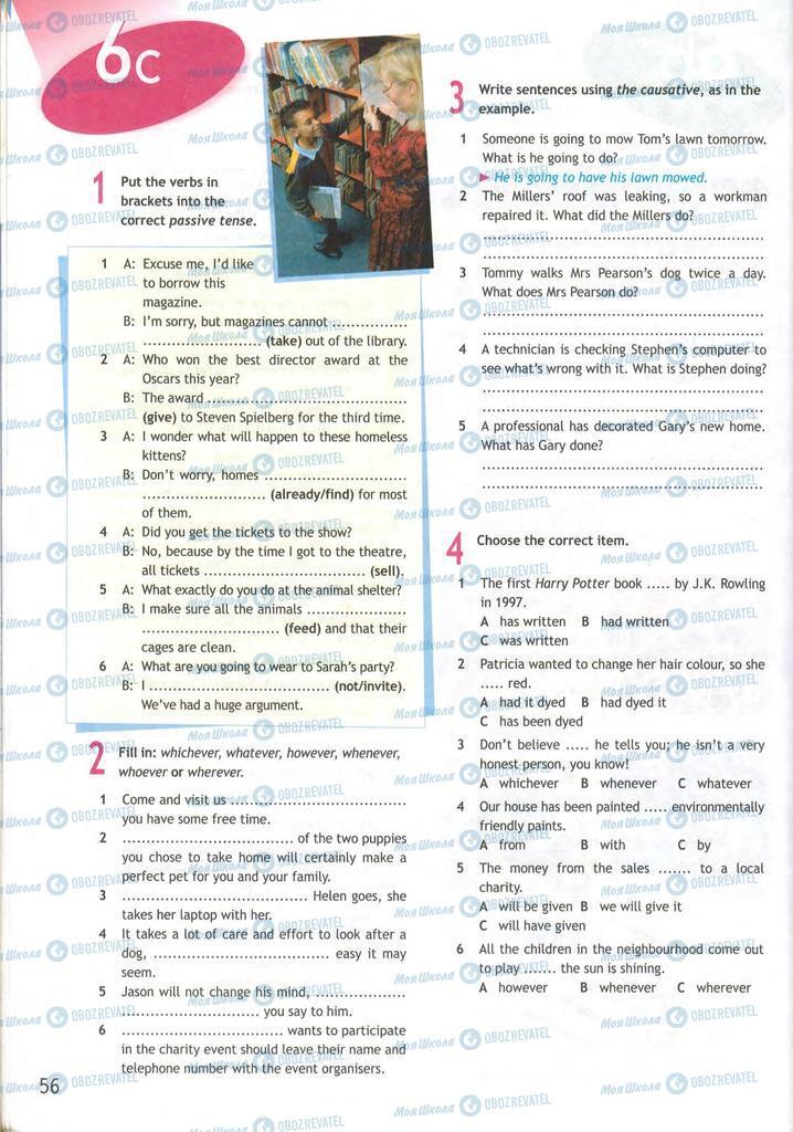 Учебники Английский язык 9 класс страница  56