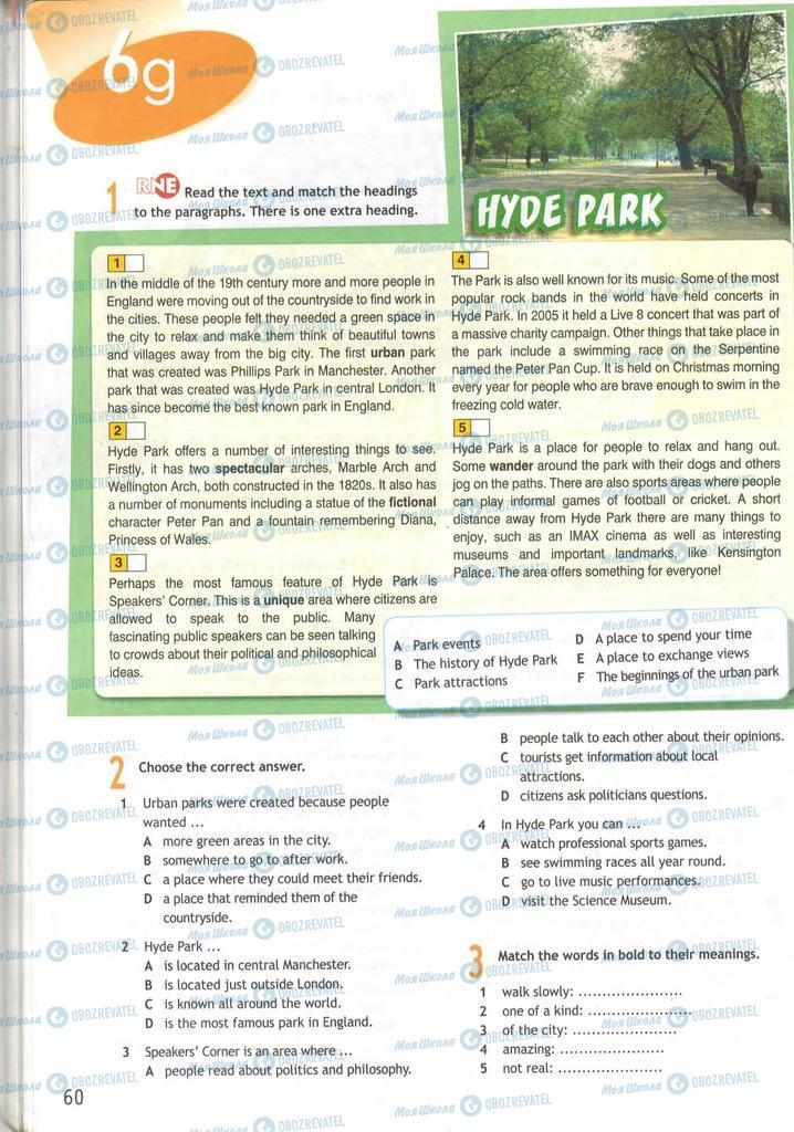 Підручники Англійська мова 9 клас сторінка  60