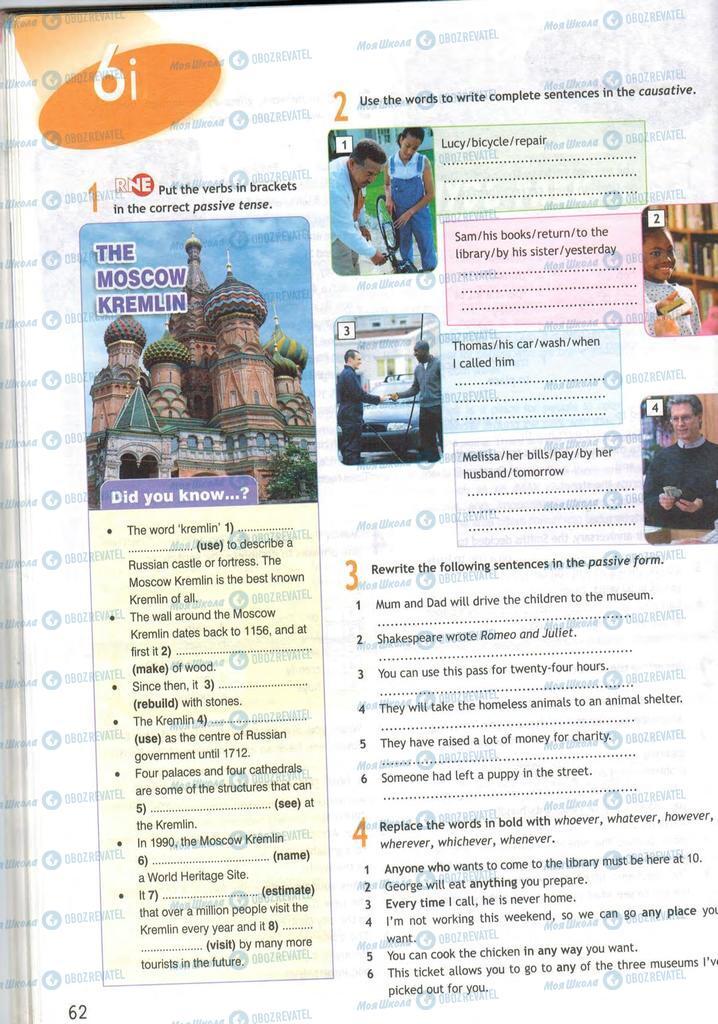 Учебники Английский язык 9 класс страница  62