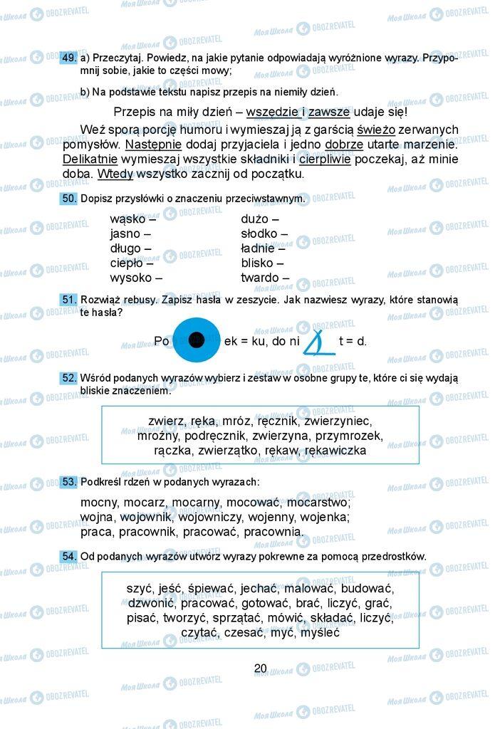 Учебники Польский язык 5 класс страница 20