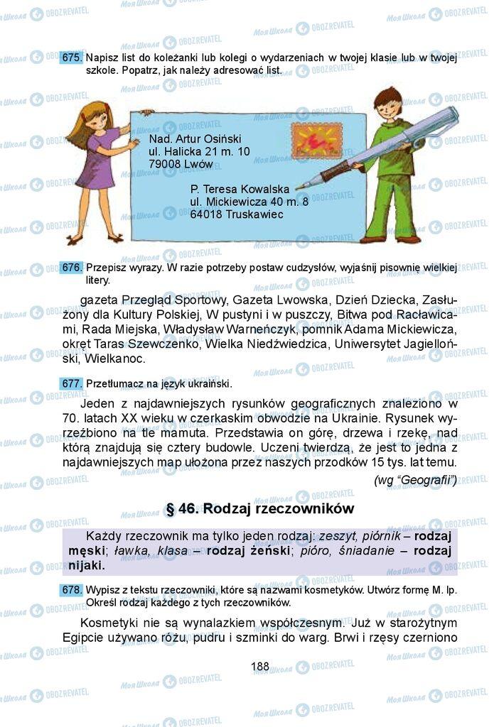 Учебники Польский язык 5 класс страница 188