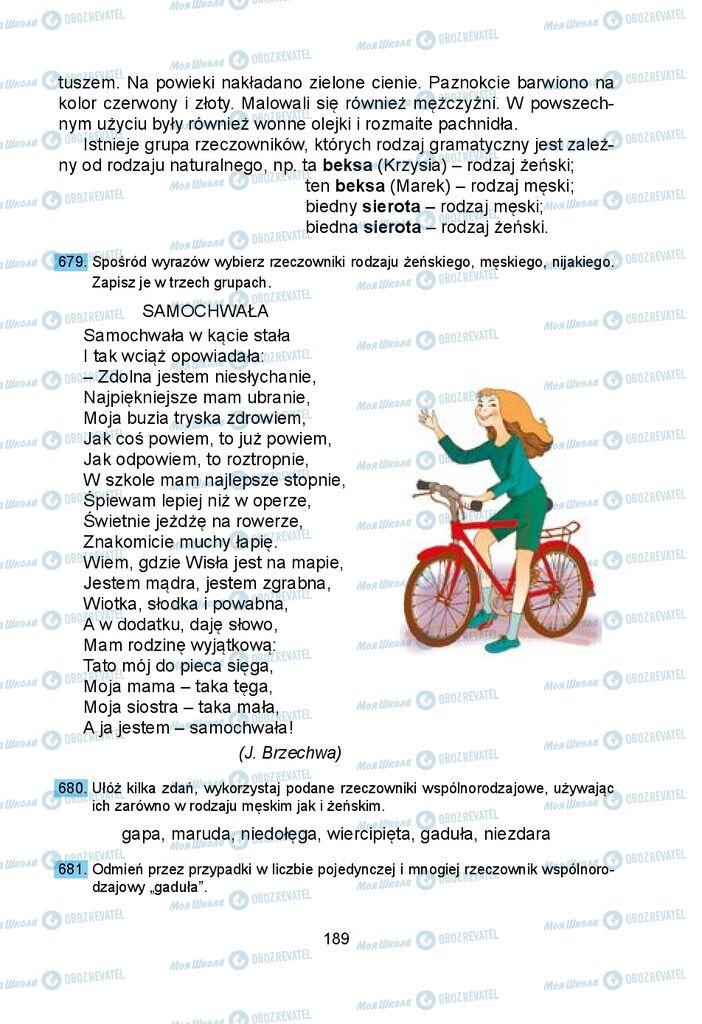 Учебники Польский язык 5 класс страница 189