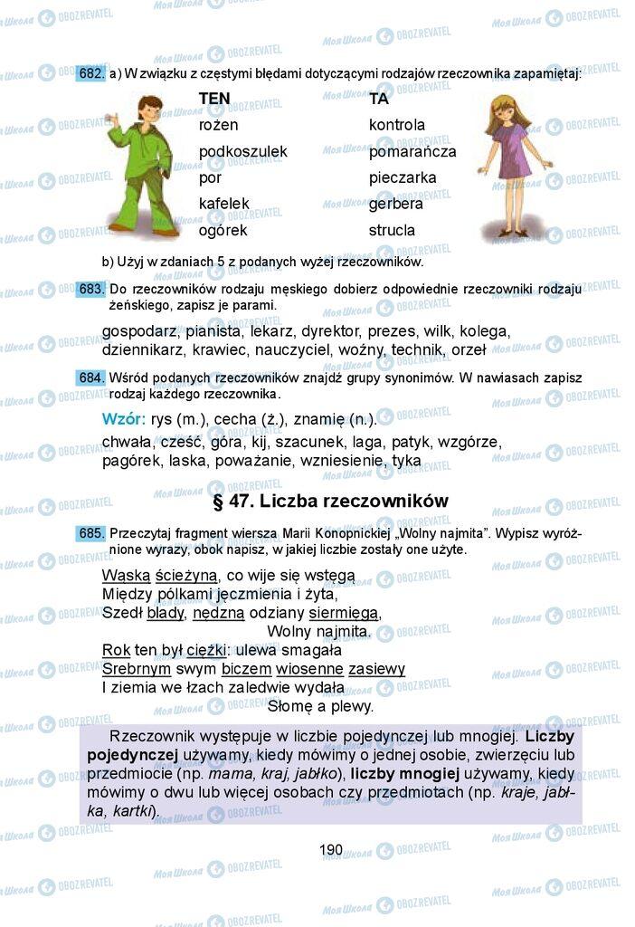 Учебники Польский язык 5 класс страница 190