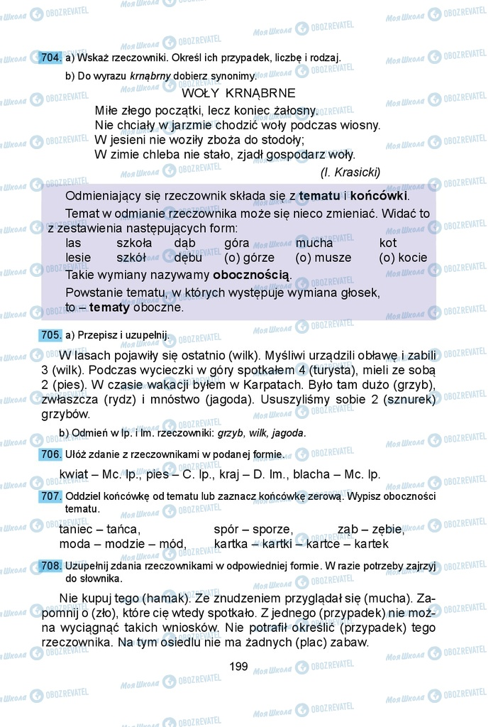 Учебники Польский язык 5 класс страница 199