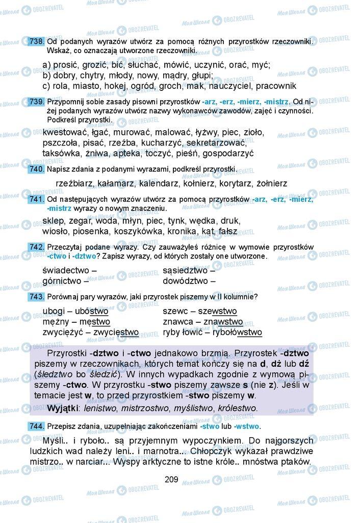 Учебники Польский язык 5 класс страница 209