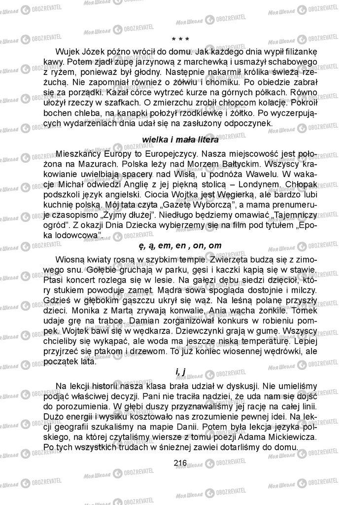 Учебники Польский язык 5 класс страница 216