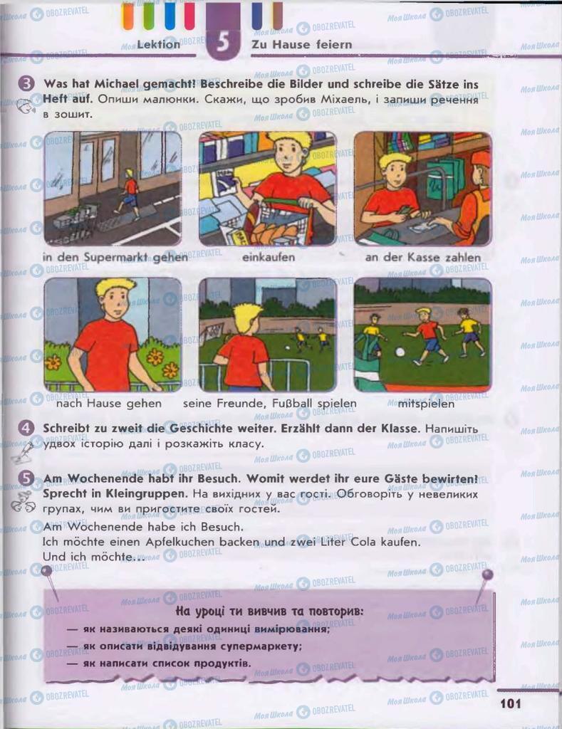 Учебники Немецкий язык 6 класс страница 101
