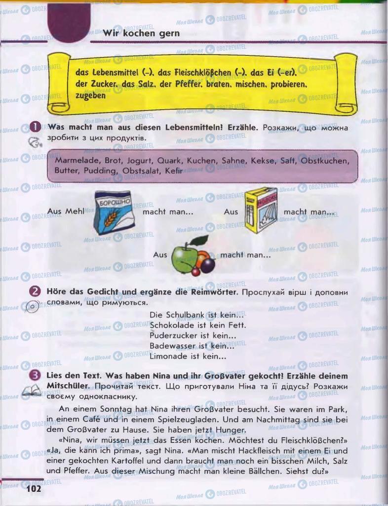 Учебники Немецкий язык 6 класс страница 102