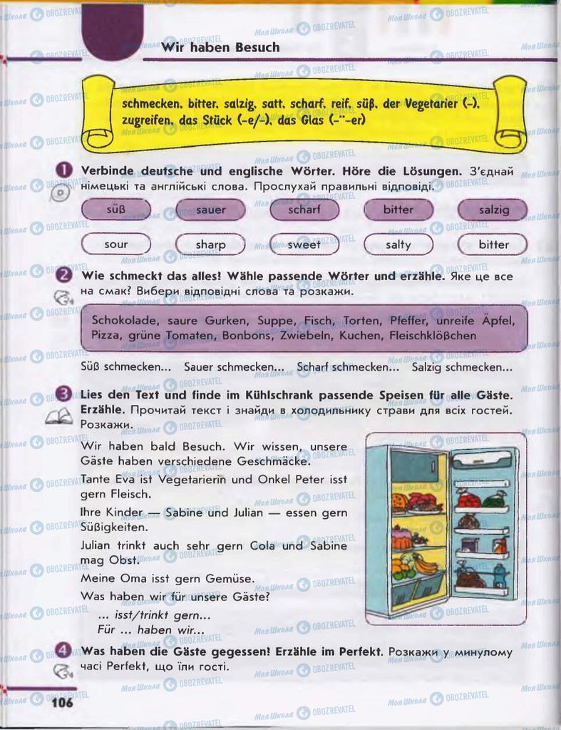 Учебники Немецкий язык 6 класс страница 106