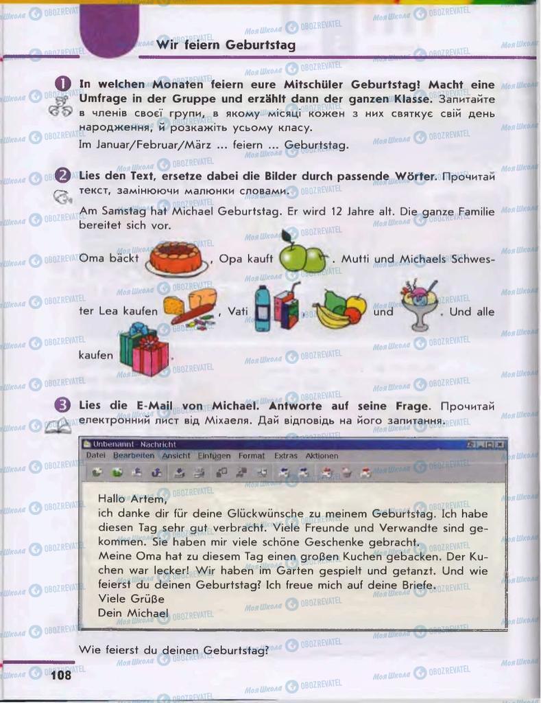 Учебники Немецкий язык 6 класс страница 108