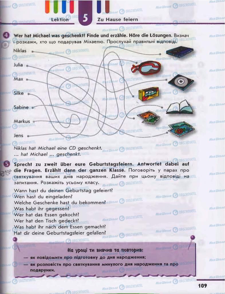 Учебники Немецкий язык 6 класс страница 109