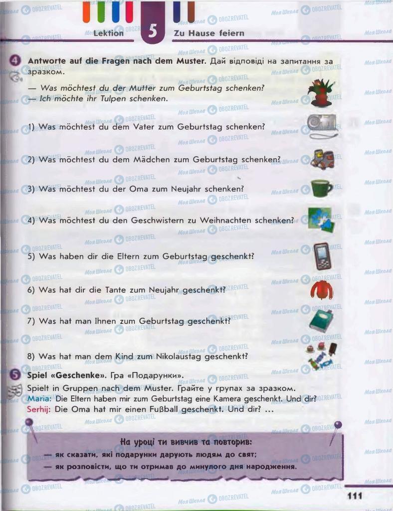 Учебники Немецкий язык 6 класс страница 111