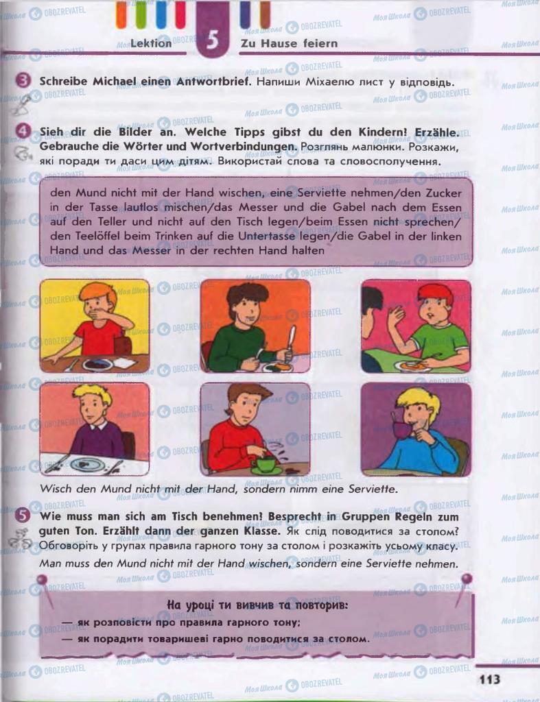 Підручники Німецька мова 6 клас сторінка 113