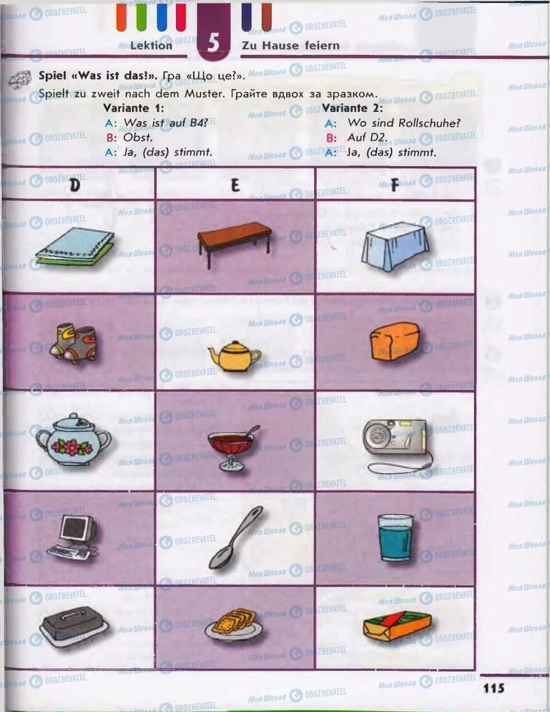 Учебники Немецкий язык 6 класс страница 115