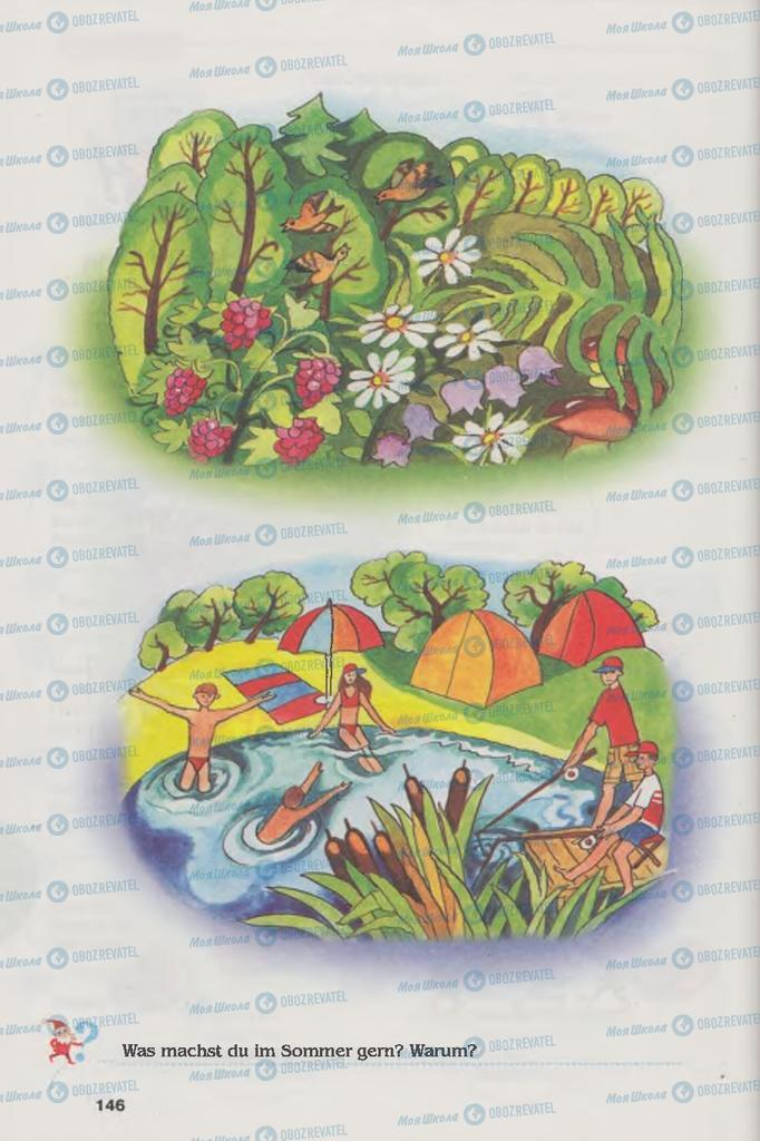 Учебники Немецкий язык 6 класс страница  146