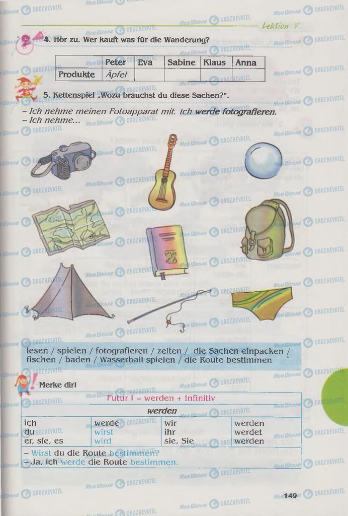 Учебники Немецкий язык 6 класс страница 149