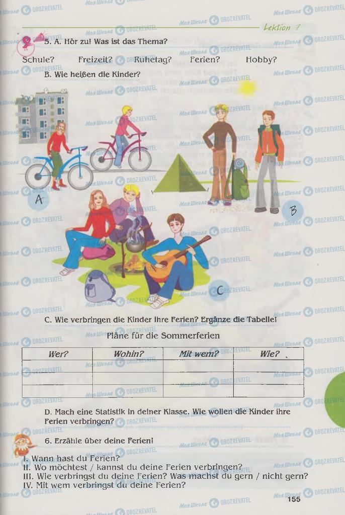 Учебники Немецкий язык 6 класс страница 155