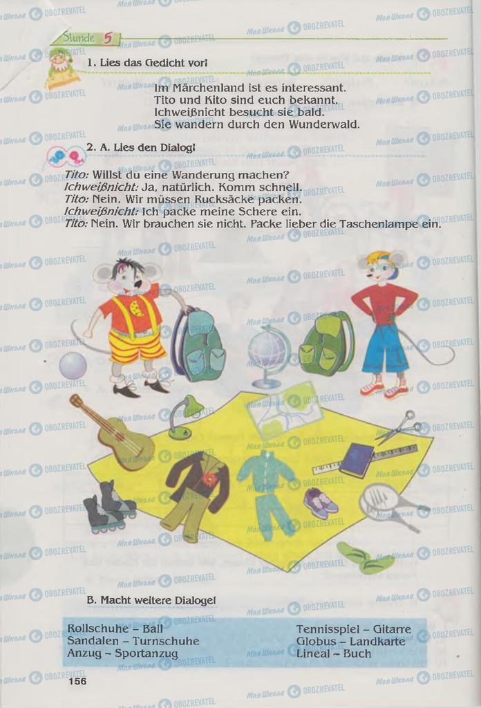 Учебники Немецкий язык 6 класс страница 156