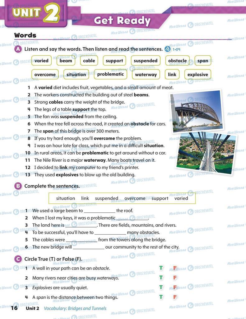 Підручники Англійська мова 6 клас сторінка  16