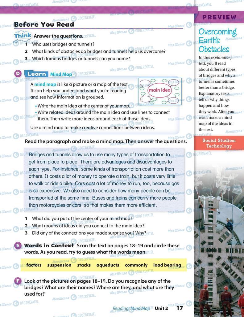 Підручники Англійська мова 6 клас сторінка  17