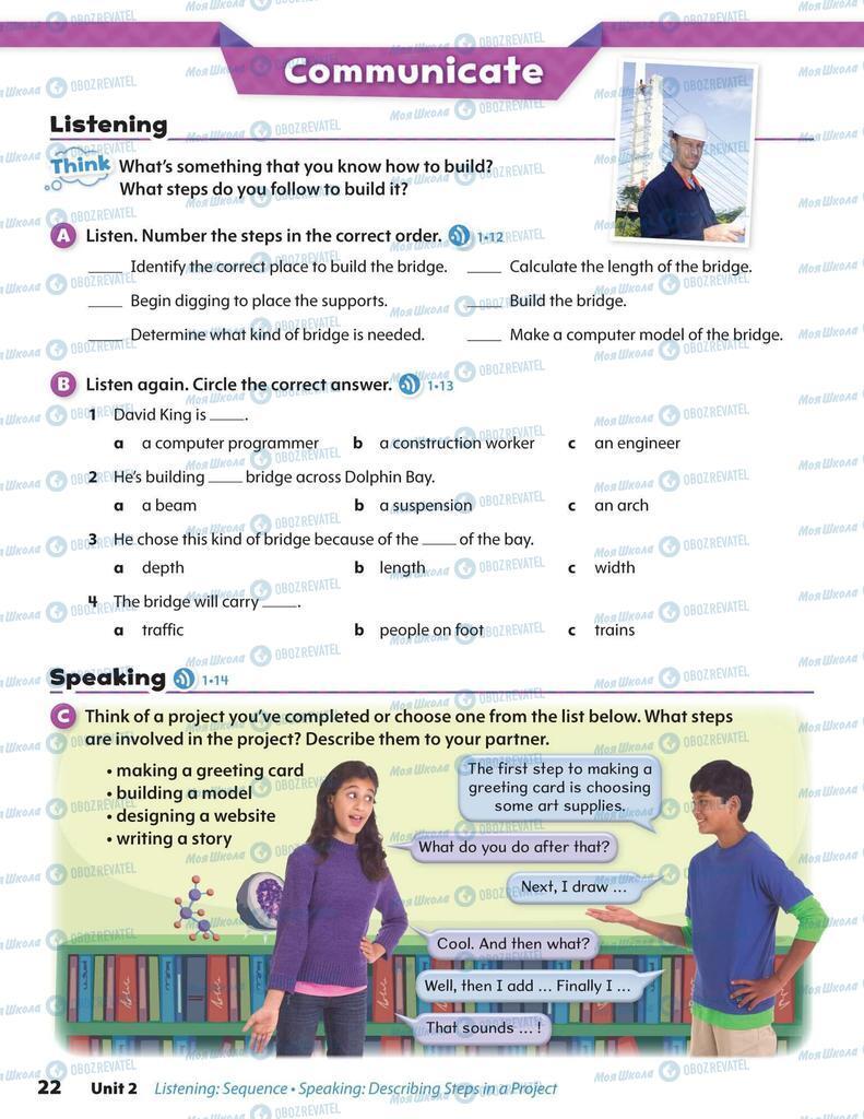 Підручники Англійська мова 6 клас сторінка 22