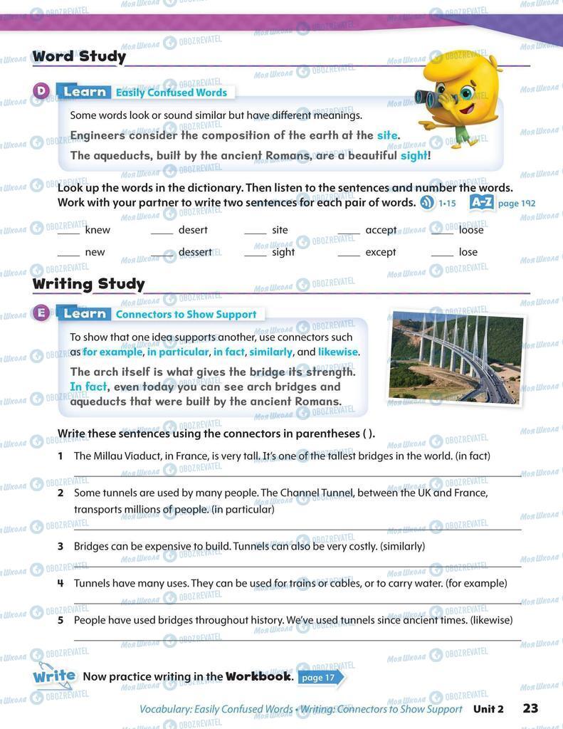 Підручники Англійська мова 6 клас сторінка 23