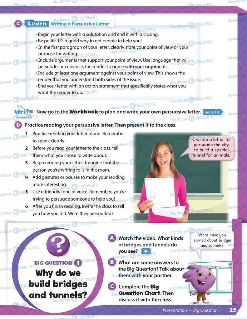 Підручники Англійська мова 6 клас сторінка 25