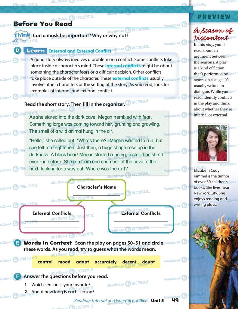 Підручники Англійська мова 6 клас сторінка  49