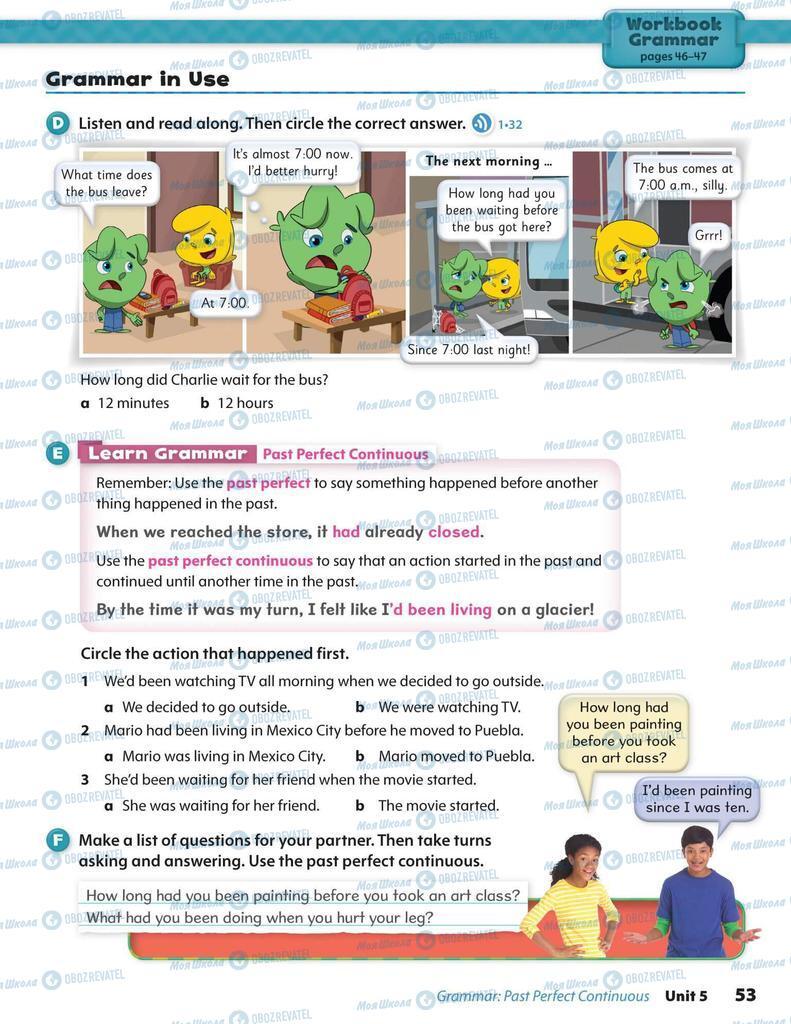 Підручники Англійська мова 6 клас сторінка 53