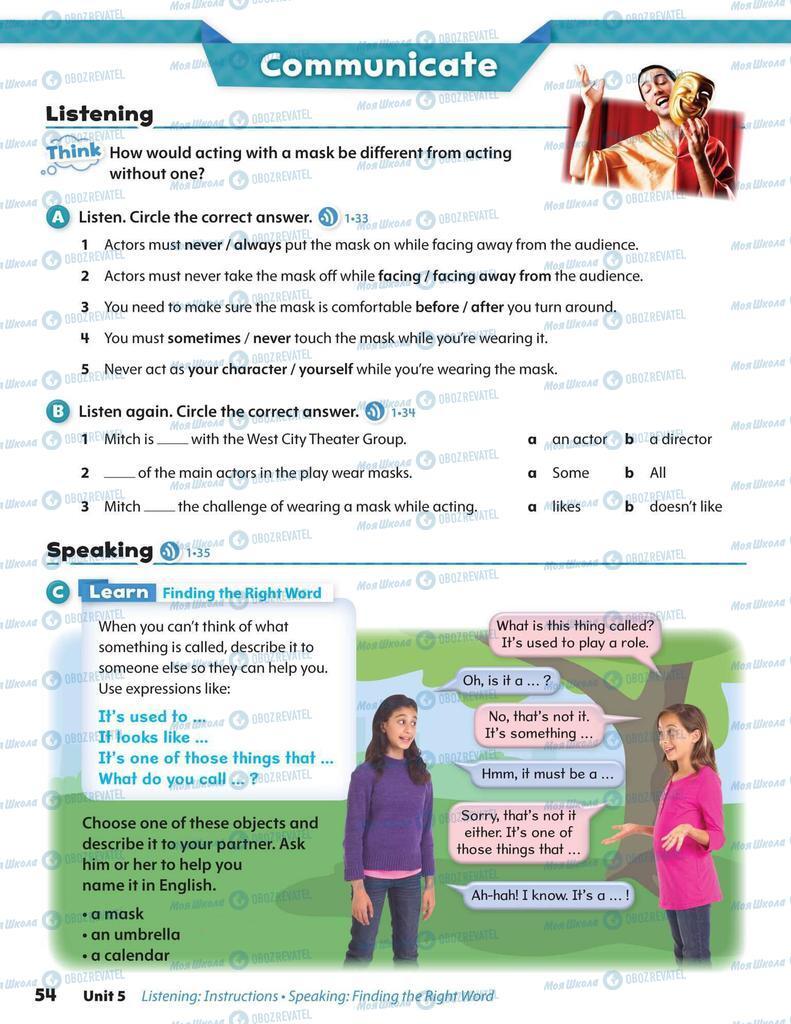 Підручники Англійська мова 6 клас сторінка 54