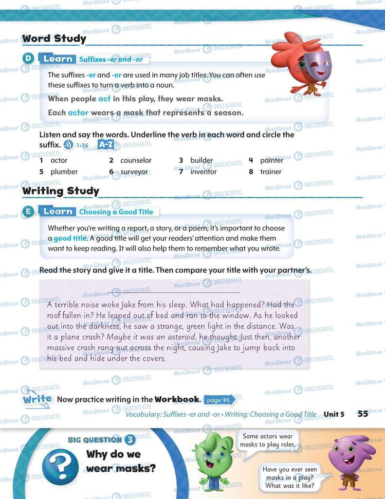 Підручники Англійська мова 6 клас сторінка 55