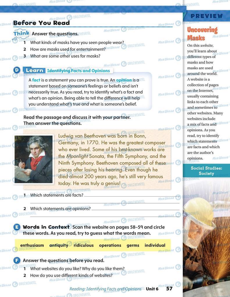 Підручники Англійська мова 6 клас сторінка  57