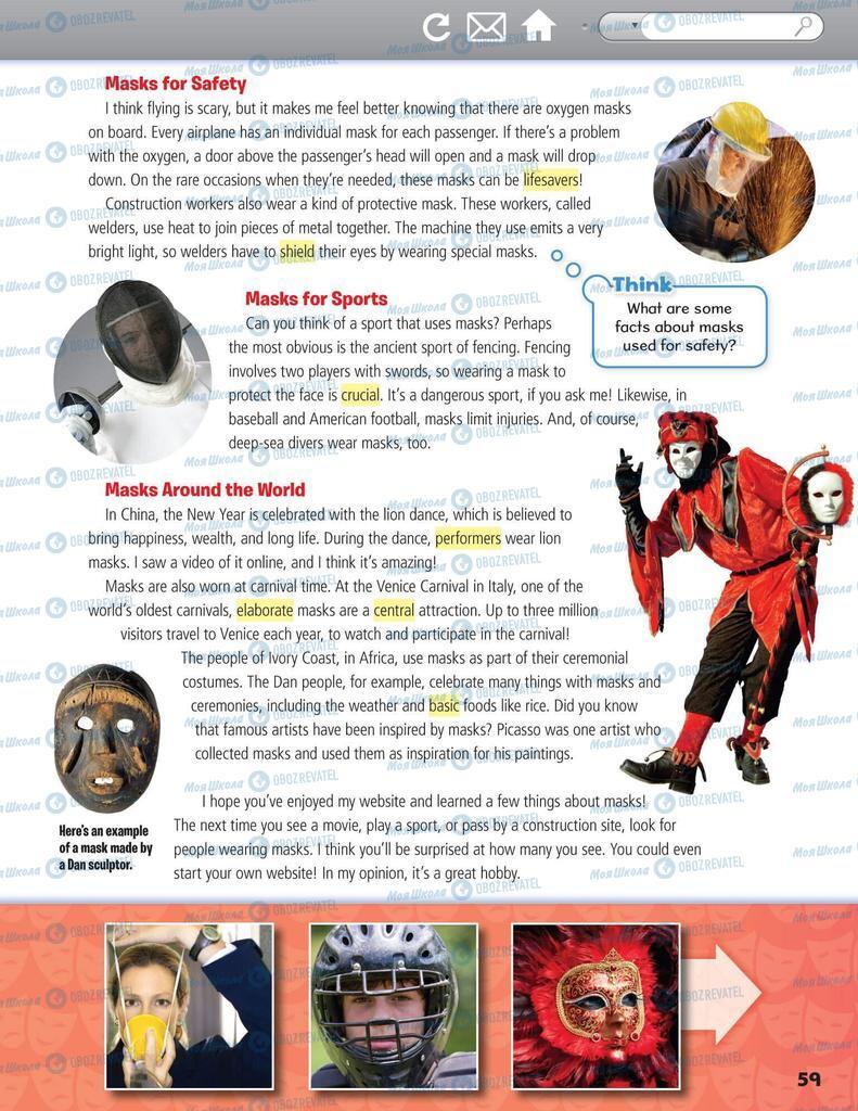 Підручники Англійська мова 6 клас сторінка 59