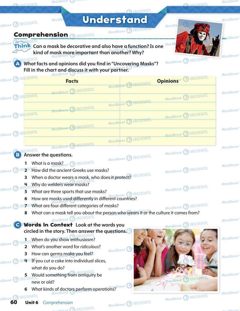 Підручники Англійська мова 6 клас сторінка 60