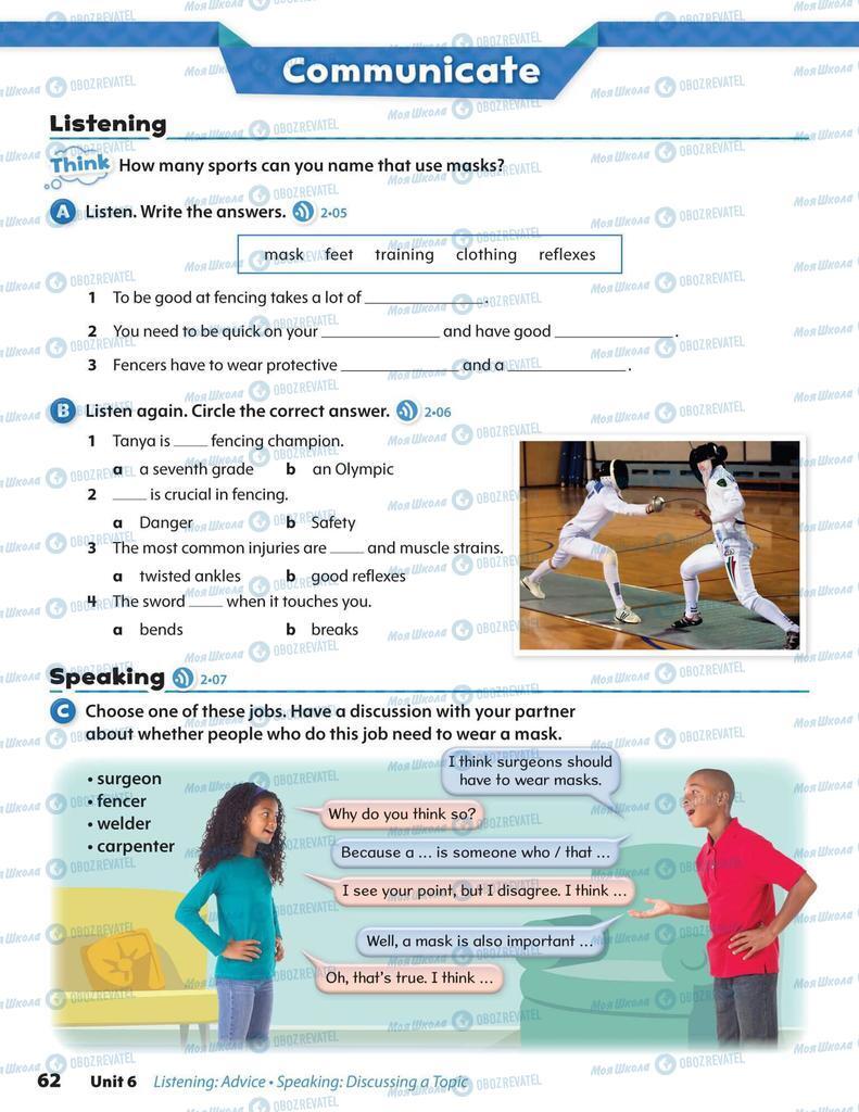 Підручники Англійська мова 6 клас сторінка 62