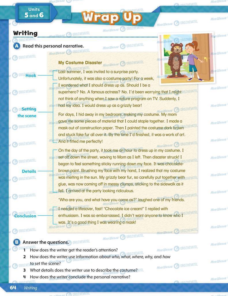 Підручники Англійська мова 6 клас сторінка 64