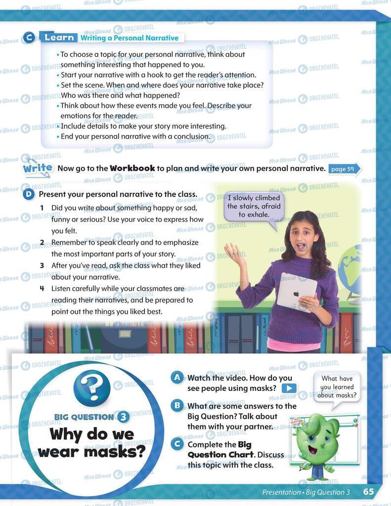 Підручники Англійська мова 6 клас сторінка 65